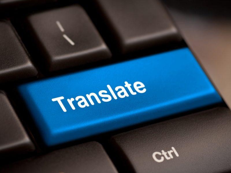 Ci sono molte agenzie di traduzione in Italia, ma qual è l'agenzia più specializzata in traduzioni in inglese?